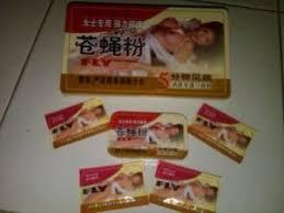 obat kuat obat perangsang wanita serbuk china