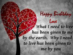 Super Cute Love Quotes by Sweet Love Wallpaper Download Qygjxz