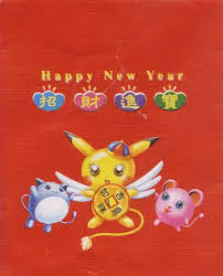 lunar new year envelopes luck peace and prosperity celebrating new year in