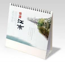 where can i buy a calendar stand calendar design arends producties