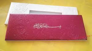 Shadi Cards Zem Printers Wedding Cards Pakistan