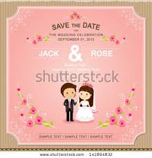 cute pink rose wedding invitation card template for my stock