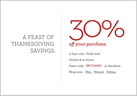 banana republic 30 your purchase thanksgiving sale until