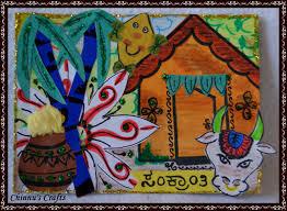 creative ideas for sanktanti pongal putti u0027s world kids activities
