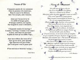 poeme 50 ans de mariage noces d or poèmes textes moulin vallis clausa