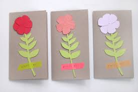 plant a flower day card