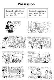 Unjumble Words Worksheets 1112 Best Grammar Crazy Images On Pinterest English Lessons