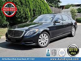 2008 mercedes s550 amg used mercedes s class for sale with photos carfax