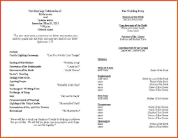 ceremony program template wedding ceremony program template sponsorship letter