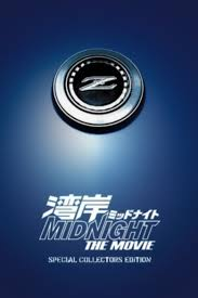 wangan midnight fairlady z wangan midnight film alchetron the free social encyclopedia