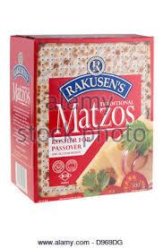 matzos for passover box of kosher for passover rakusens traditional matzos stock photo