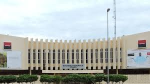 siège de la société générale galerie multimedia société générale tchad
