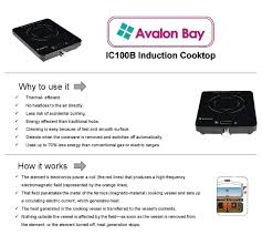 How Induction Cooktop Works Amazon Com Induction Cooktop By Avalon Bay 1800 Watts Portable