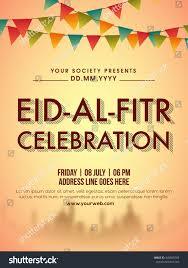 Invite Card Design Eidalfitr Celebration Invitation Card Design Decorated Stock