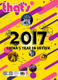 comment cuisiner les 駱inards that s guangzhou january 2018 by that s issuu