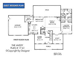 avery house plan house plans by garrell associates inc