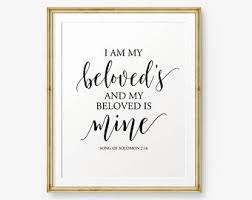 i am my beloved s and my beloved is mine ring song of solomon 2 16 etsy