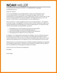 Accounting Cover Letter Templates Cover Letter Examples Accounting Image Collections Cover Letter