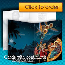 order christmas cards orthodox christmas cards and orthodox gifts