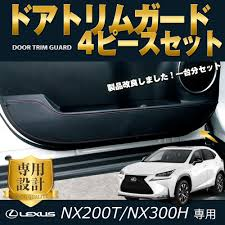 lexus nx300h philippines deal flow rakuten global market lexus nx200t nx300h front