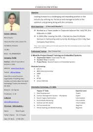 Resume Format Online by Create A Resume 4 Resume Cv