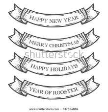 new year 2017 merry happy stock illustration 537554884
