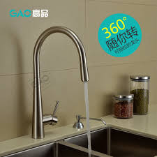 Kitchen Faucets Wholesale Free Shipping Kitchen Faucet Single Handle With Pull Out Spray