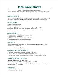 free resume objective exles for teachers computer security resume objective exles beautiful resume