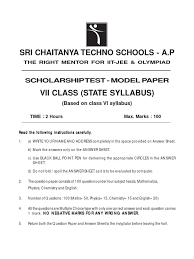 7th class state syllabus scholarship test paper carbon kinetic