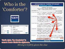comforter bible verse who is the comforter jesus promised