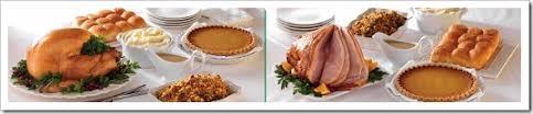 kroger thanksgiving dinners 2011 think n save