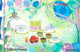 norooz greeting cards dusharm of dusharm greeting cards