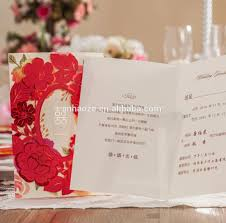 Wedding Invitation Insert Cards 2017 New Style Chinese Red Flower Circle Wedding Invitation Cards