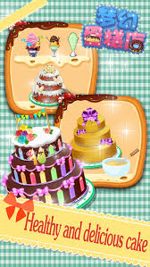 Wedding Cake Games Pictures Wedding Cake Cooking Games Best Games Resource