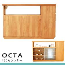 Double Sided Kitchen Cabinets by Atom Style Rakuten Global Market Kitchen Counter Partition