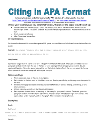 apa format movie titles how to cite wikipedia in apa style quora brilliant ideas of apa