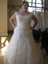 plus size bridal boutique