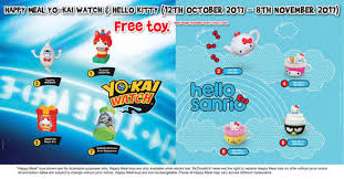 mcdonald u0027s free sanrio kitty toy happy meal