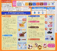 home theater candy display amazon com kracie popin u0027 cookin u0027 kit soft donuts diy candy