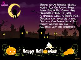 Halloween Poems Short Merry Chrismast And Happy New Year Halloween Poems With Happy