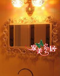 buy fashion rustic wrought iron mirror iron frame picture frame