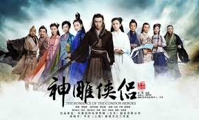 poster film romantis indonesia romance of the condor heroes 2014 subtitle indonesia episode 52
