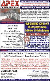 home design solutions inc ran homes designs best home design ideas stylesyllabus us