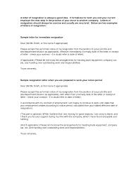 the best resignation letter sample samplebusinessresume com