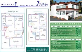 home design for 7 marla of most modern homes on available plots in phase i 7 marla houses