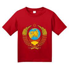 Communist Flag Russia Ussr Coat Of Arms Soviet Union Communist Russia Cold War T Shirt