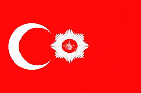 Ottoman Empire Flags Ottoman Empire Flag Ottoman Imperial Banner By On Ottoman Imperial