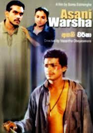 Asani Warsha - Sinhala Movie Video by Wasantha Obeysekara - Asani-Varsha-big