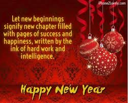 greetings for new year happy new year 2018 quotes business new year greetings sle