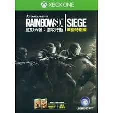 siege volant xbox 360 siege volant xbox one 50 images tom clancy 39 s rainbow 6 siege